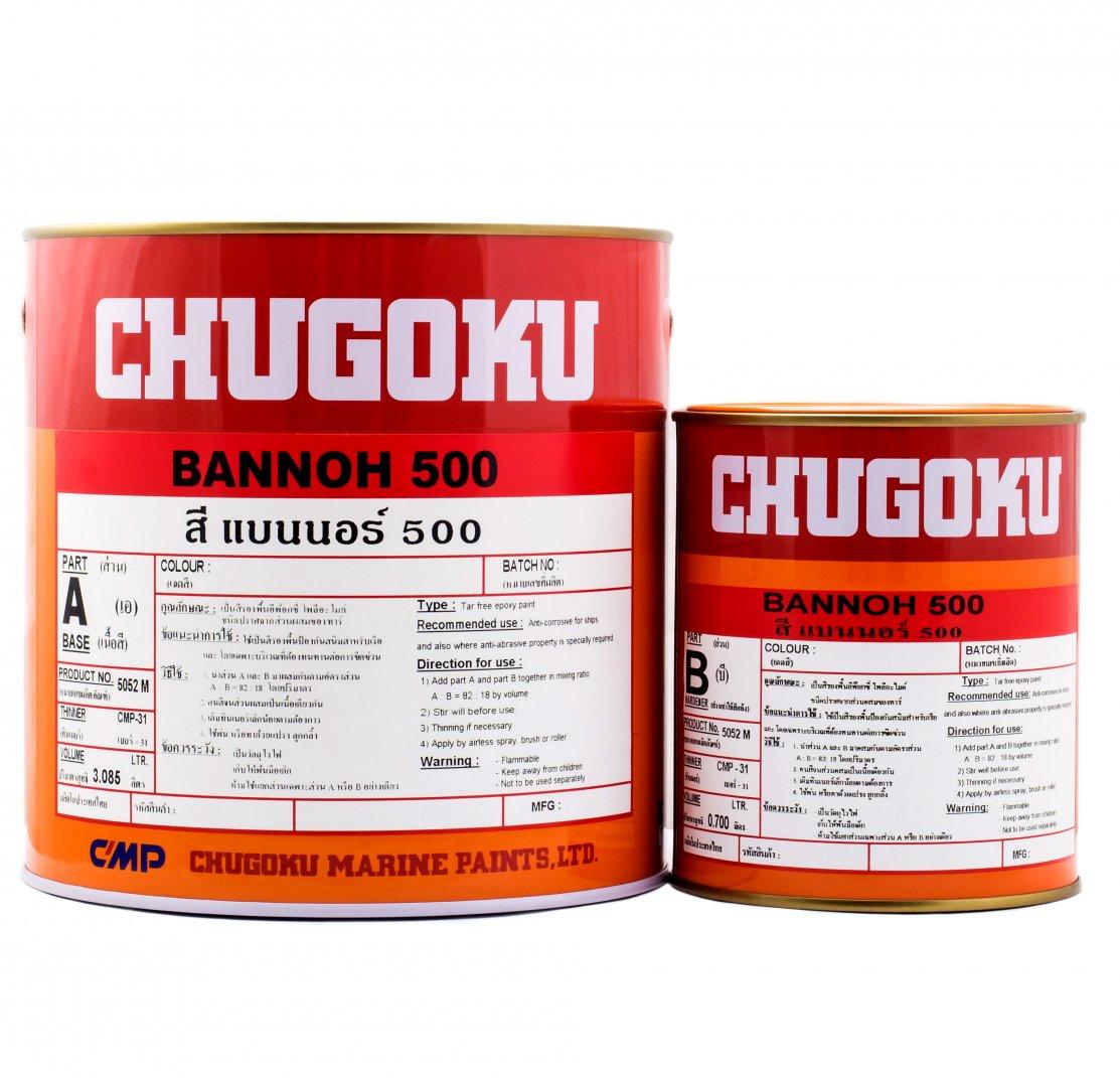 Chugoku Marine Paint Color Chart Paint Color Ideas
